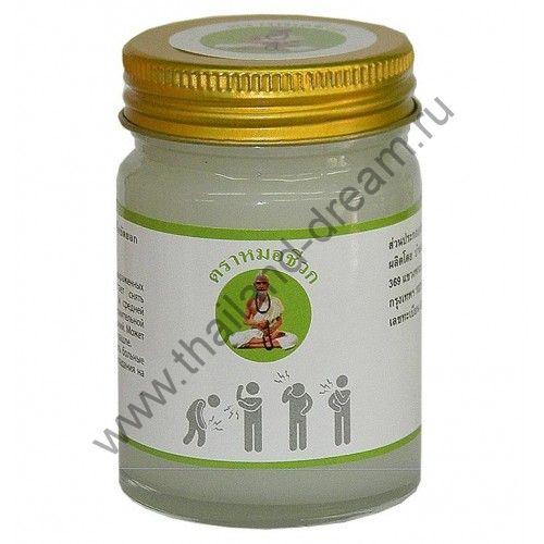 Тайский белый бальзам Mho Shee Woke, 50 гр