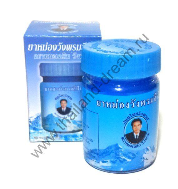 Синий тайский бальзам Wang Phrom, 50 гр