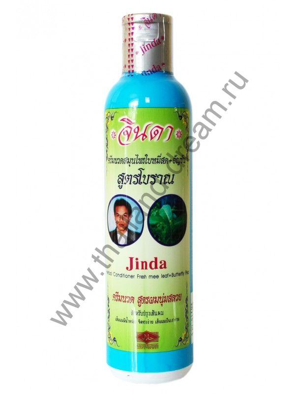 Травяной кондиционер Jinda