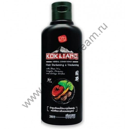 Травяной кондиционер Kokliang для тёмных волос
