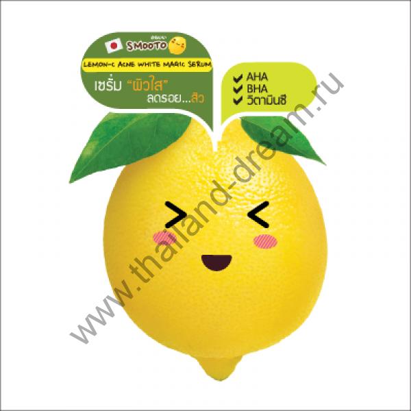 Маска-сыворотка с лимоном